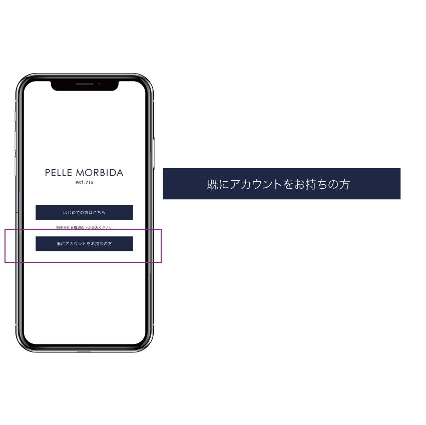 app_06.jpg